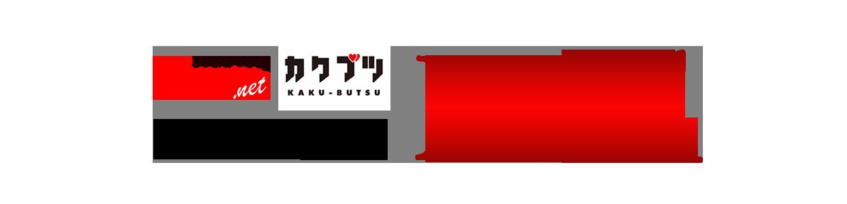 シティヘブンネット カクブツ M性感部門No.1