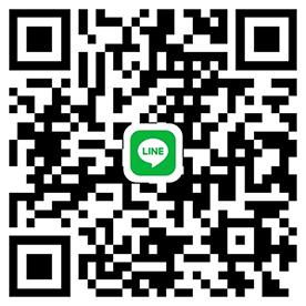 求人LINE友達登録のやり方